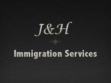 $アメリカ永住権•結婚•ビザ申請 J&H イミグレーション サービス-J&H ロゴ