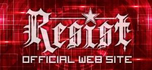 Resist Dr.ハル オフィシャルブログ「ナスバタケ」