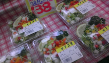$すすきのBEATの営業雑感 -7品目のサラダ