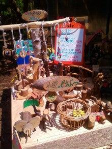 コミュニティ・ベーカリー                          風のすみかな日々-木工作品