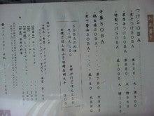銀座Bar ZEPマスターの独り言-DVC00471.jpg