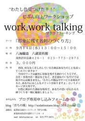 http://stat.ameba.jp/user_images/20130429/15/sodati0/2a/d3/j/o0176024912518317158.jpg