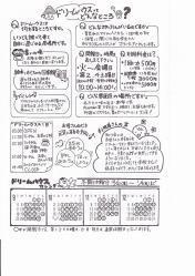 IMG_0001_20111116104127.jpg