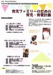 http://stat.ameba.jp/user_images/20130429/15/sodati0/5a/8e/j/o0176024912518322950.jpg