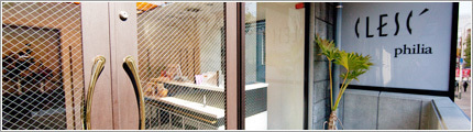 $CLESC' (クレス) 美容室 フィリア店のブログ 埼玉 浦和 philia