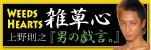 RK蒲田ボクシングファミリー