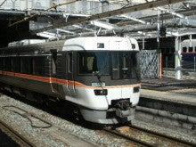 あゆ好き2号のあゆバカ日記-383系
