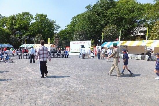 ざまりん、応援広場
