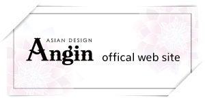 アジアンデザイン アギン