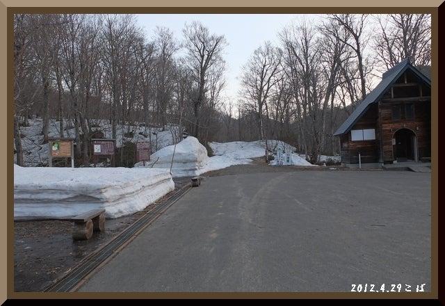 ロフトで綴る山と山スキー-0429_0533