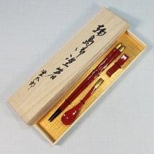 輪島 塗太郎の職人が輪島塗の魅力をつれづれと-長寿箸