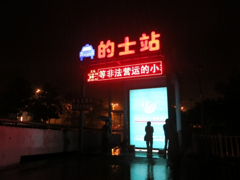 世界を旅する年収1億円ブロガー 川島和正オフィシャルブログ Powered by Ameba-義烏1-13