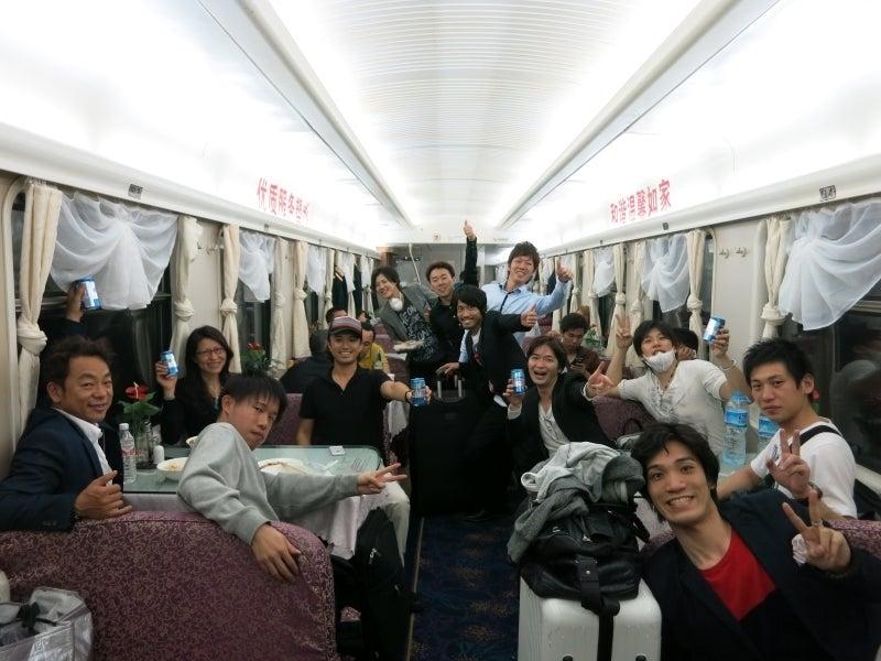 世界を旅する年収1億円ブロガー 川島和正オフィシャルブログ Powered by Ameba-義烏1-10