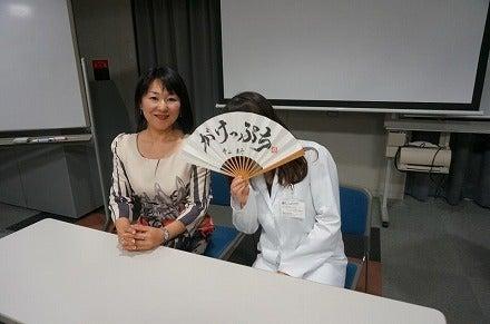 講座 集客&マーケティング ブランディング コンサル・先生業のための集客実践講座-青山華子広島セミナー