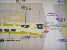 $東京のオシャレで美味しいお店情報-ゴントランシェリエ