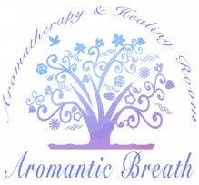 $Aromantic Life in Boston-ロゴ