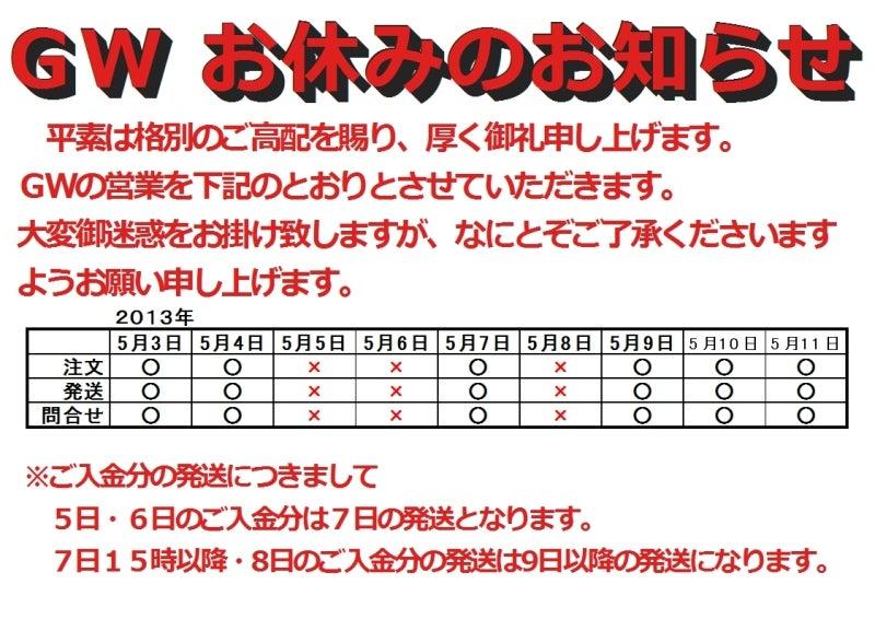 $宮崎初!!【モバイル市場】リサイクル社長のブログ
