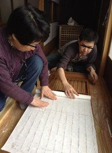 京町家を買って改修する男のblog-町家障子