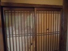 京町家を買って改修する男のblog-障子