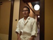 京町家を買って改修する男のblog-板前