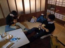 京町家を買って改修する男のblog-ギター