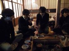 京町家を買って改修する男のblog-囲炉裏会