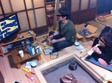 京町家を買って改修する男のblog-二人