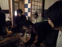 京町家を買って改修する男のblog-工事関係者