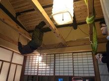 京町家を買って改修する男のblog-懸垂