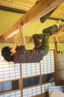 京町家を買って改修する男のblog-町家クライミング
