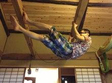 京町家を買って改修する男のblog-腹筋
