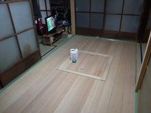 京町家を買って改修する男のblog-ウッドクリン町家