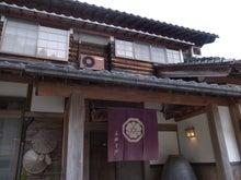 京町家を買って改修する男のblog-床瀬そば