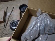 京町家を買って改修する男のblog-購入
