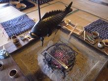 京町家を買って改修する男のblog-床瀬囲炉裏