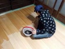 京町家を買って改修する男のblog-施工中