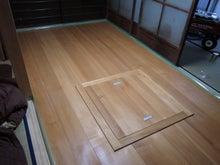 京町家を買って改修する男のblog-もみの木柿渋二回塗り