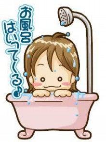 風呂2JPG