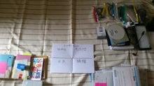 ライフオーガナイザー的 世界で一番帰りたくなる家   「自分ブランド」を作るお部屋作り-DSC_3073.JPG