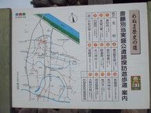 かなたのブログ-DVC00647.jpg