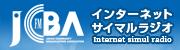 Hikako ノ Melodic Story