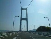 三度目で結(ユウ)-橋を渡る