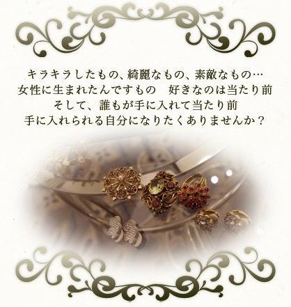 Eternal Elegance マダムYoko の Grand Chariot room-メッセージボード