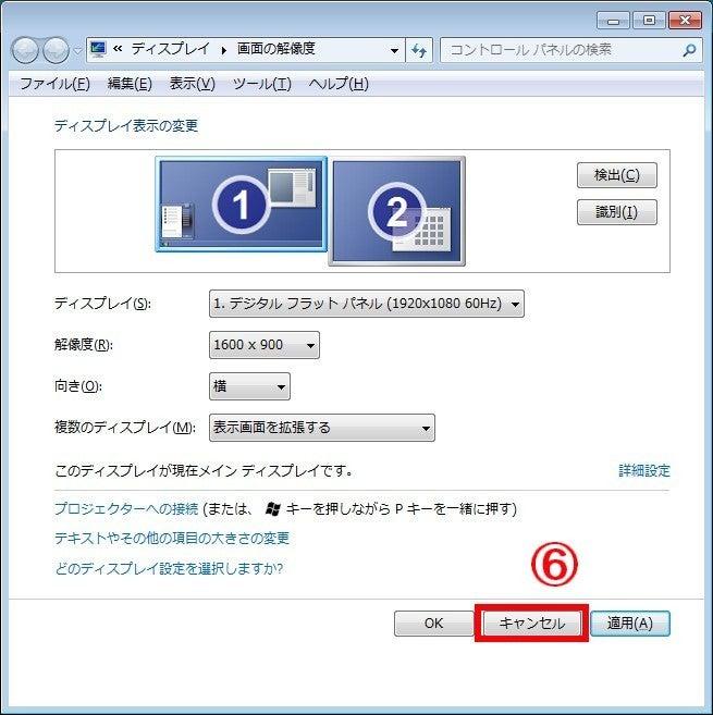 iRabbit-Konatsu & Koharu