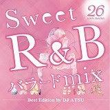 DJ ATSUオフィシャルブログ「メリーとハリー」Powered by Ameba