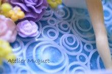 Atelier Muguet(アトリエ ミュゲ)