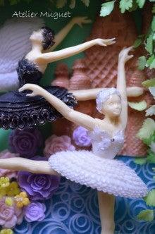 Atelier Muguet(アトリエ ミュゲ)-人形