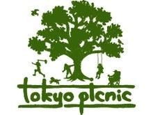 中野 整体『からだ回復整体 東京中野院』☎03-5942-9941脊柱管狭窄症、坐骨神経痛、椎間板ヘルニア、股関節痛、膝関節痛、手足のシビレ