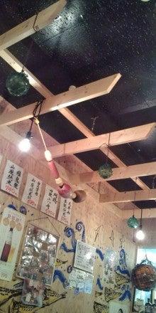 furugiya-nebuyaさんのブログ-20130502181006.jpg
