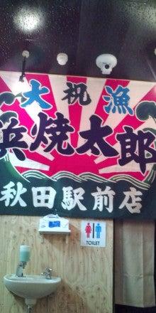 furugiya-nebuyaさんのブログ-20130502181132.jpg